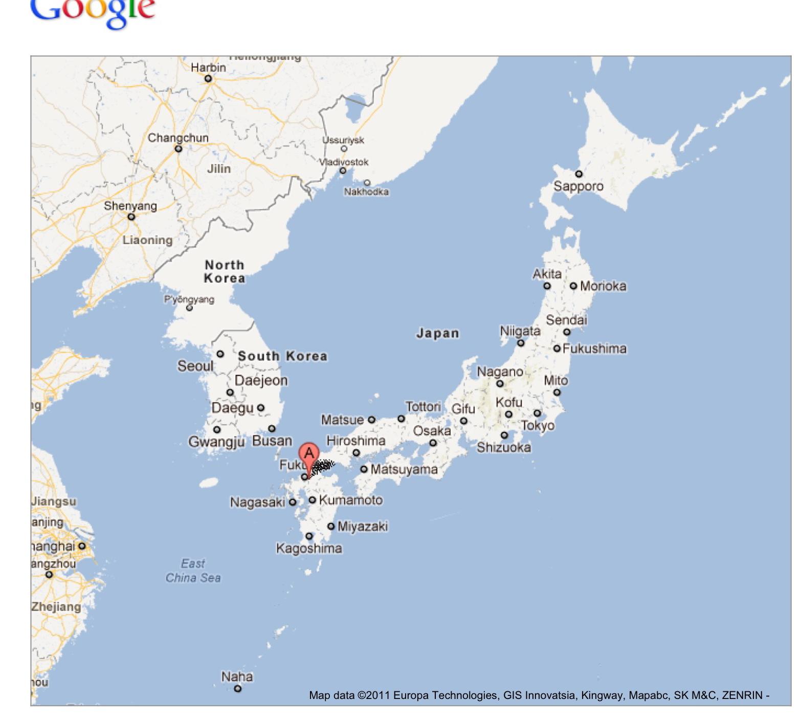 See More Japan My Home Island Kyushu