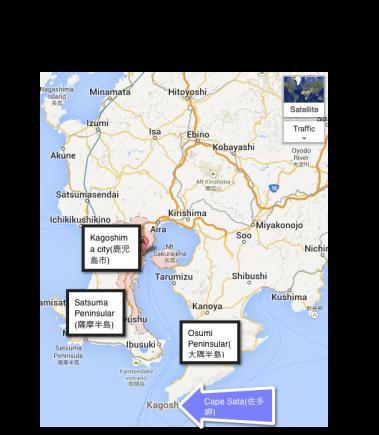 Cape Sata+Kagoshima